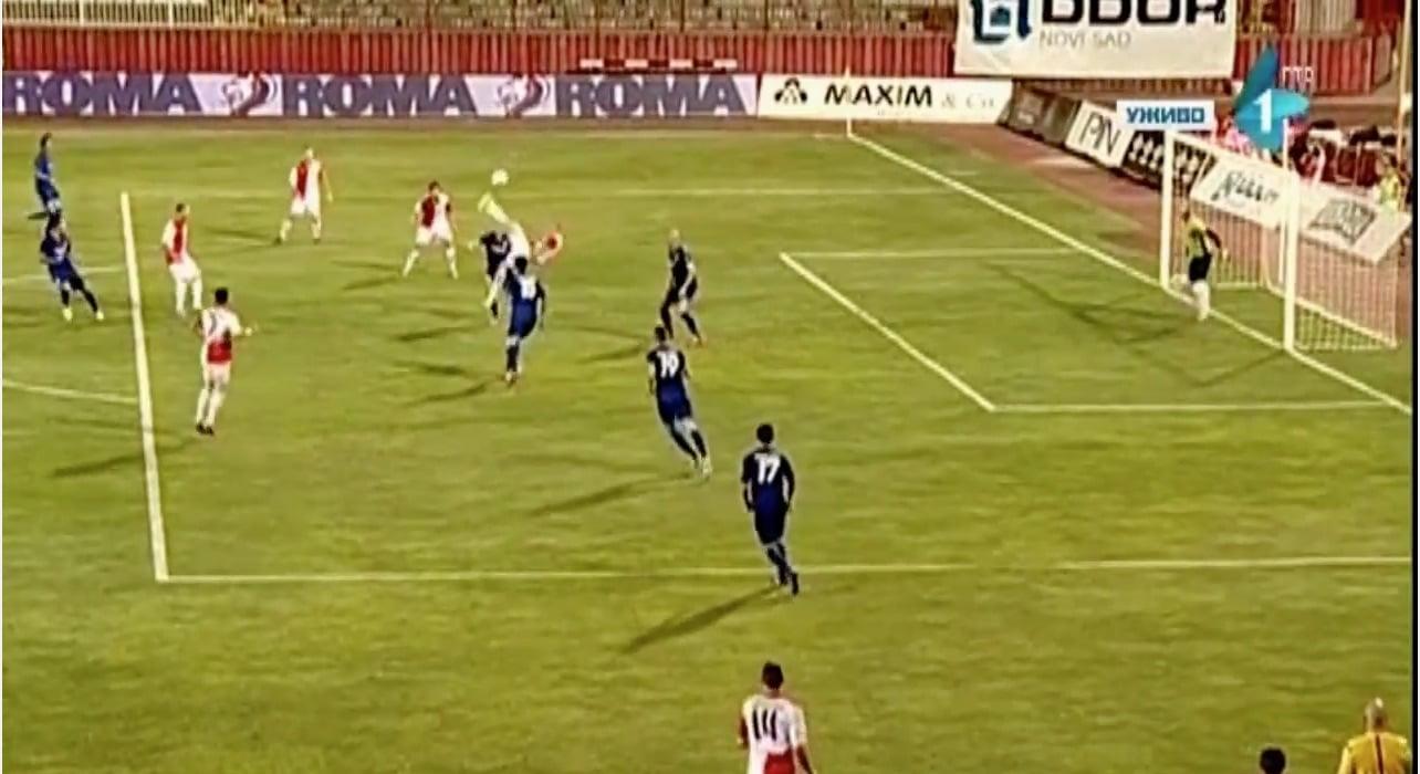 Serbia jalkapallo futis / Pallomeri.net