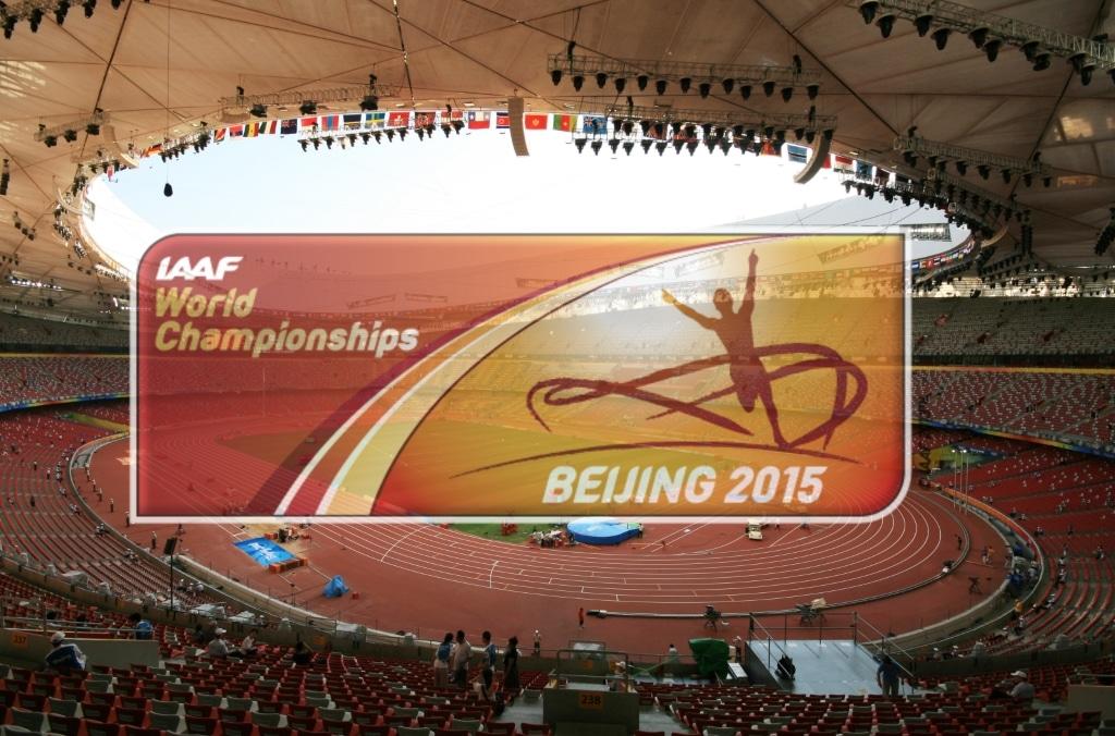 yleisurheilun mm-kisat 2015 peking iaaf world championship beijing pallomeri.net