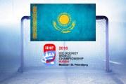 Kazakstan nimesi alustavan joukkueen– valokeilan varastaa hurja ykkösketju
