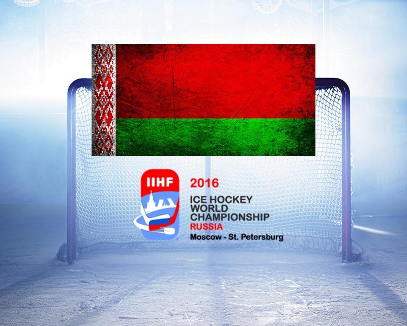 Valko-Venäjä tällä miehistöllä MM-kisoihin