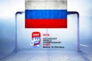 Venäjä julkisti ryhmänsä MM-kotikisoihin