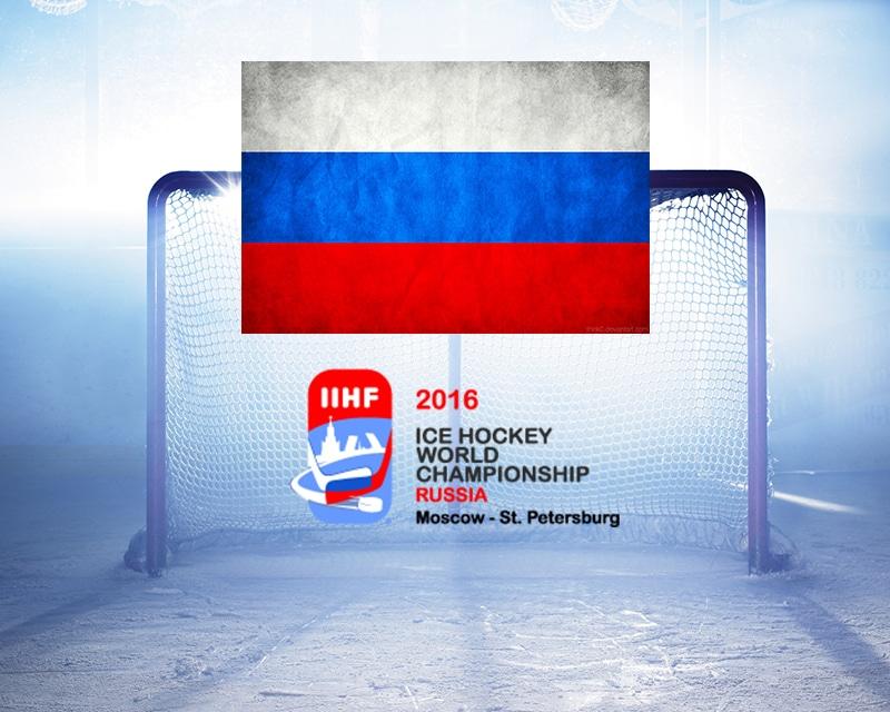 Jääkiekon MM-kisat 2016 venäjä Pallomeri.net