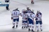 Video: Jesse Puljujärvi avasi maalitilinsä AHL:ssä hurjalla rannarilla