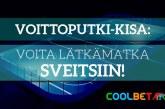 Osallistu Coolbetin Voittoputki-kisaan – voita lätkämatka Zugiin!
