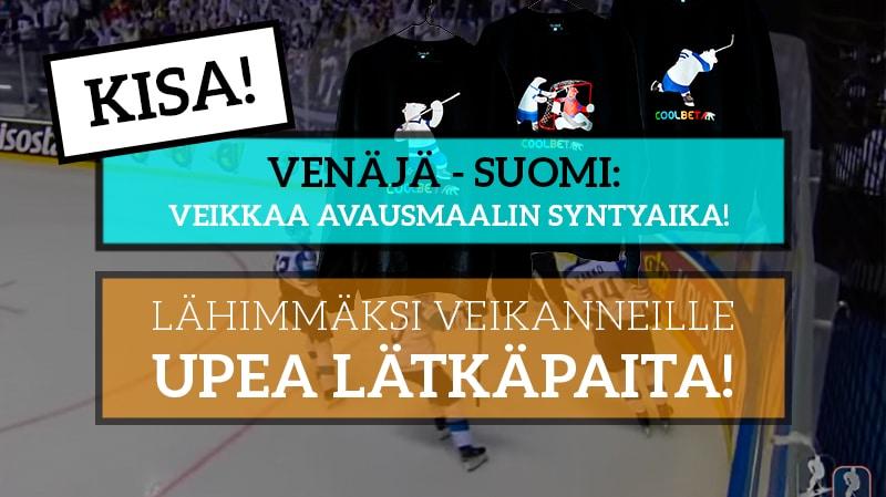 Venäjä – Suomi -KISA!  Kolmelle lähimmäksi veikanneelle Coolbetin lätkäpaita!