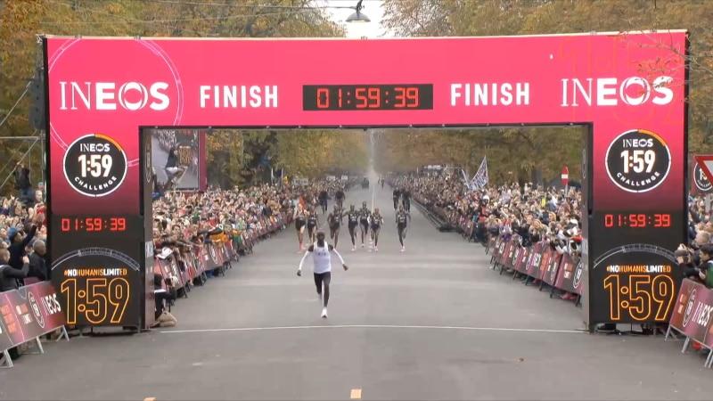 Maraton Maailmanennätys