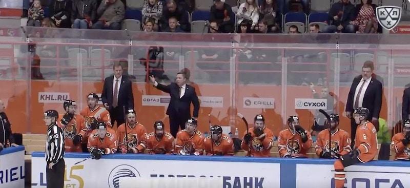 KHL Amur / Pallomeri.net