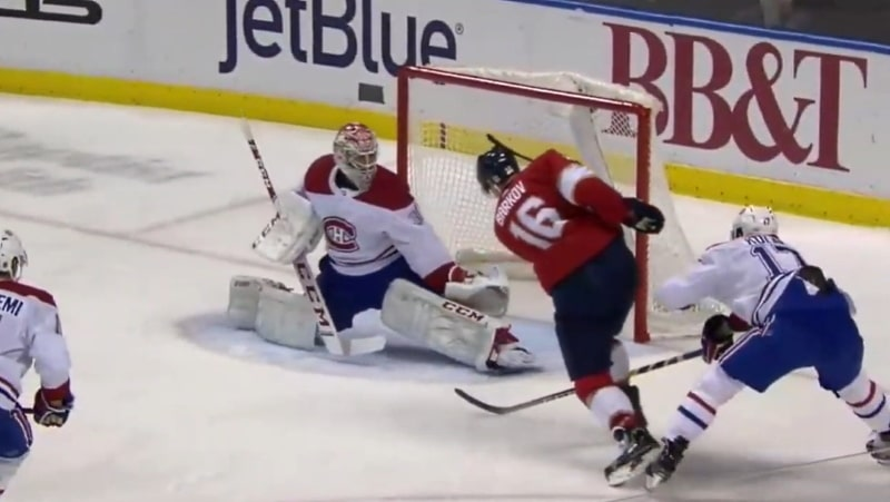 Aleksander Barkov Florida Panthers NHL - Pallomeri.net