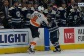 Video: NHL:n lyhin pelaaja pisti tuulemaan - veti tähtipelaajan levyksi ja paini korston nurin