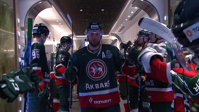Ak Bars Kazan KHL / Pallomeri.net