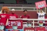 Video: Baseball-joukkue ei halua pelata tyhjälle stadionille - katsomoon roudattiin 500 robottimallinukkea