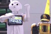 Video: Baseball-seura toi katsomoon liikettä - tanssivat robotit täyttivät tyhjiä lehtereitä