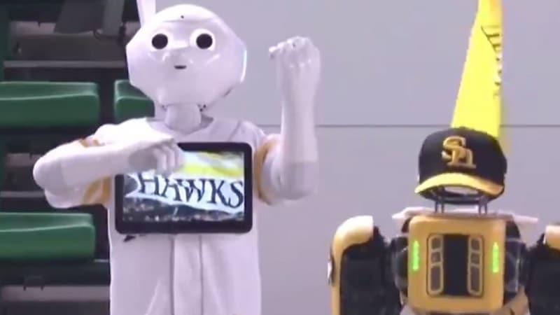 Baseball-seura Fukuoka SoftBank Hawksin tanssivat robotit / Pallomeri.net