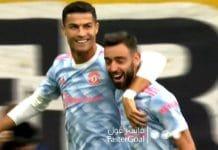 Cristiano Ronaldo Manchester United / Pallomeri.net